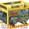 供应1千瓦汽油发电机/小型汽油发电机
