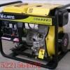 供应柴油发电机,静音式发电机,多功能柴油机组