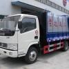 供应楚胜牌CSC5070ZYS3型免征东风压缩式垃圾车