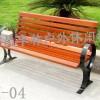 供应丰林路椅、广场椅、围树椅