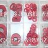 供应生产红钢纸垫