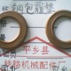 供应生产金属包覆垫