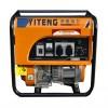 供应低价出售嘉定汽油发电机 微型汽油发电机