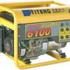 供应限电汽油发电机 应急发电机 嘉定汽油发电机 5KW
