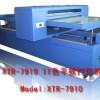 供应爱普生数码打印机/最新万能打印机/改装平板机