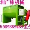 供应深圳厂家卧式拌料机/卧式加热混色机/卧式烘干搅拌机