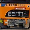 供应3KW家用小型汽油发电机 便携式汽油发电机