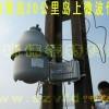 供应VS-1800无线音视频传输设备