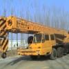 出售日本原装进口多田野55吨汽车吊
