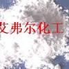 长期供应高活轻质氧化镁