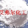 供应高纯轻质氧化镁