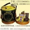 供应尤记养肝茶
