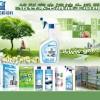 供应盈利惊人、铺面经销、零加盟,家电清洗项目加盟