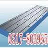 供应铆焊平台、铆焊平板 沧州华意铆焊平台