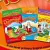 供应少儿英语培训必备教材-朗文最新版hiphiphooray