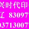 提供武汉包装印刷、酒店印刷、画册印刷、广告彩印包装