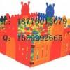 厂价直销儿童海洋球、海洋球池 广西康桥儿童海洋球