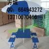 供应户外便携桌(野餐连体桌)旅行折叠桌、组合桌椅