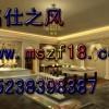 提供2011盈利快中医养生馆加盟,美容养生加盟