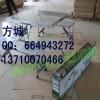 供应广州休闲折叠桌,铝合金组合桌椅