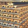 大量供应鱼尾板