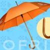 供应广告伞 广州雨伞厂家批发广告伞