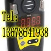 供应氧气检测报警仪、便携式气体报警仪、气体报警仪