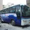 提供广州车身广告审批代理、车体广告制作、公交车广告发布