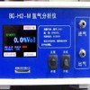 供应高浓度氧分析仪