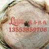 供应建材五金用油麻丝,麻饼,卫浴厨房水管用黄麻纤维