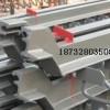 供应连续缝桥梁伸缩缝装置锚固定位dc毛勒型钢伸缩缝