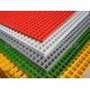 供应玻璃钢格栅、玻璃纤维增强塑料格栅