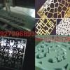 提供铝板切割加工,铝板切割加工厂,铝板雕花加工,铝板镂空加工厂