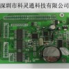 供应无线LED控制卡