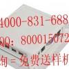 供应microstation网络电脑终端,microstation云终端拖机