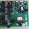 提供加工电子类主控板