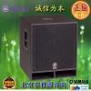 供应YAMAHA 雅马哈 CW115V 低音音箱