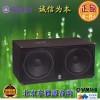 供应YAMAHA 雅马哈 SW218V 低音音箱