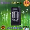 供应雅马哈 STAGEPAS 300 便携式扩声系统