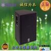 供应YAMAHA 雅马哈 C112V 扩声音箱
