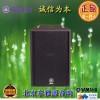 供应YAMAHA 雅马哈 C112VA 扩声音箱