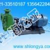 厂家直销50FPZ-20D耐酸自吸水泵