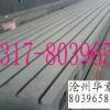 供应测量工作平台,划线铸铁平台,龙门刨床工作台,沧州华意张永