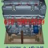 供应本田CRV 2.4发动机