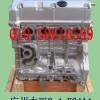 供应本田2.4发动机