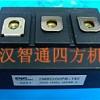 供应原装富士600VN系列第三代IGBT智能模块武汉热卖