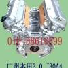 供应本田3.0发动机
