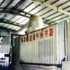 厂家直销高温热管热风炉