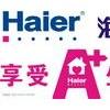 提供深圳海尔空调售后维修服务电话