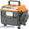供应微型汽油发电机组、手提式应急照明汽油发电机